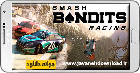 دانلود بازی Smash Bandits Racing 1.09.07 – اتومبیل رانی پلیسی برای اندروید