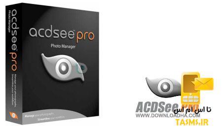 مدیریت فوق حرفه ای عکس های دیجیتال ACDSee Ultimate 9.2 Build 649