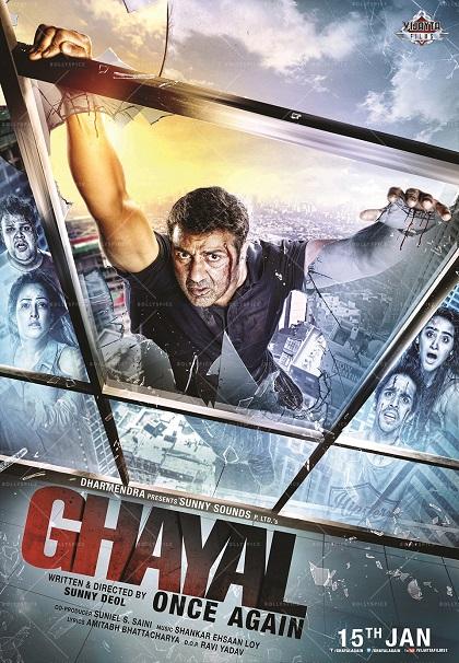 دانلود فیلم Ghayal Once Again 2016