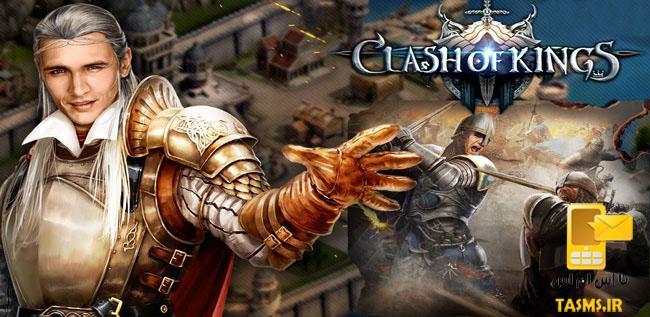 دانلود Clash of Kings v2.0.15 بازی نبرد پادشاهان اندروید
