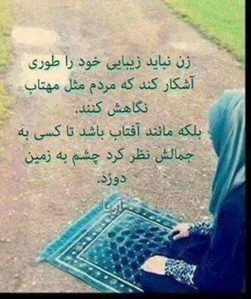 فتونکته - جمال زن