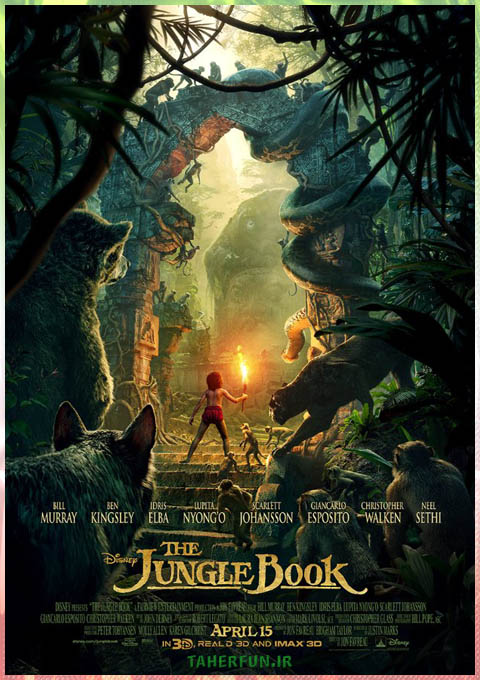 (The Jungle Book (2016