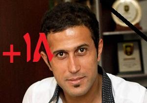 تصویر جسد کالبدگشایی شده اولادی +18