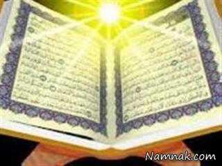 فضیلت و خواص خواندن سوره صف