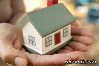قیمت مسکن در سال جاری چه تغییراتی می کند؟