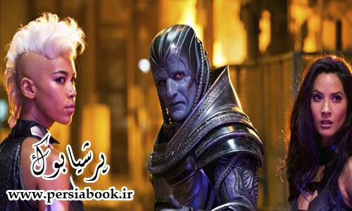 """تریلر جدید""""X-Men: Apocalypse""""فردا از راه میرسد؛پوسترهای جدید"""
