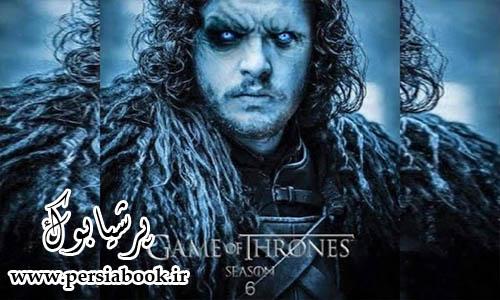 """هرانچه راجب فصل 6 سریال""""Game Of Thrones""""نیاز است بدانید [بخش دوم]"""