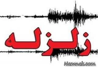 جزئیات زلزله 4.4 ریشتری در چهارمحال و بختیاری