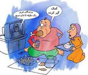 جوک های باحال ماه رمضان 19