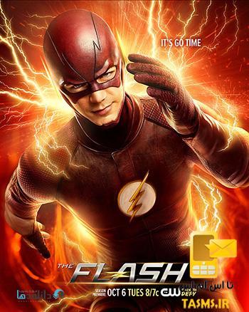دانلود فصل دوم سریال فلش – The Flash Season 2 2015