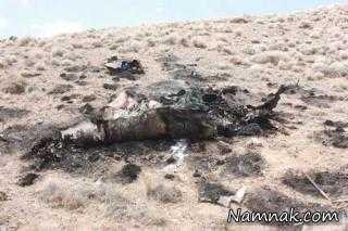 جزئیات سقوط هواپیمای جنگنده F7 ارتش در حوالی نائین + تصاویر