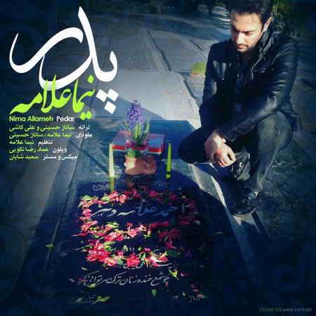 http://rozup.ir/view/1491278/Nima-Allameh-Pedar.jpg