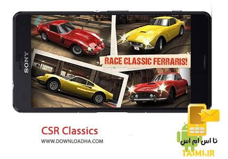 دانلود بازی مسابقه ای و زیبای CSR Classics 1.14.1 برای اندروید