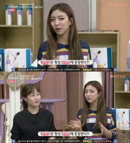 لونا عضو گروه کره ای اف ایکس fx در ۲۷ آپریل اعلام کرد که تا به حال یک جراحی ( جراحی که با مکنده چربی رو �