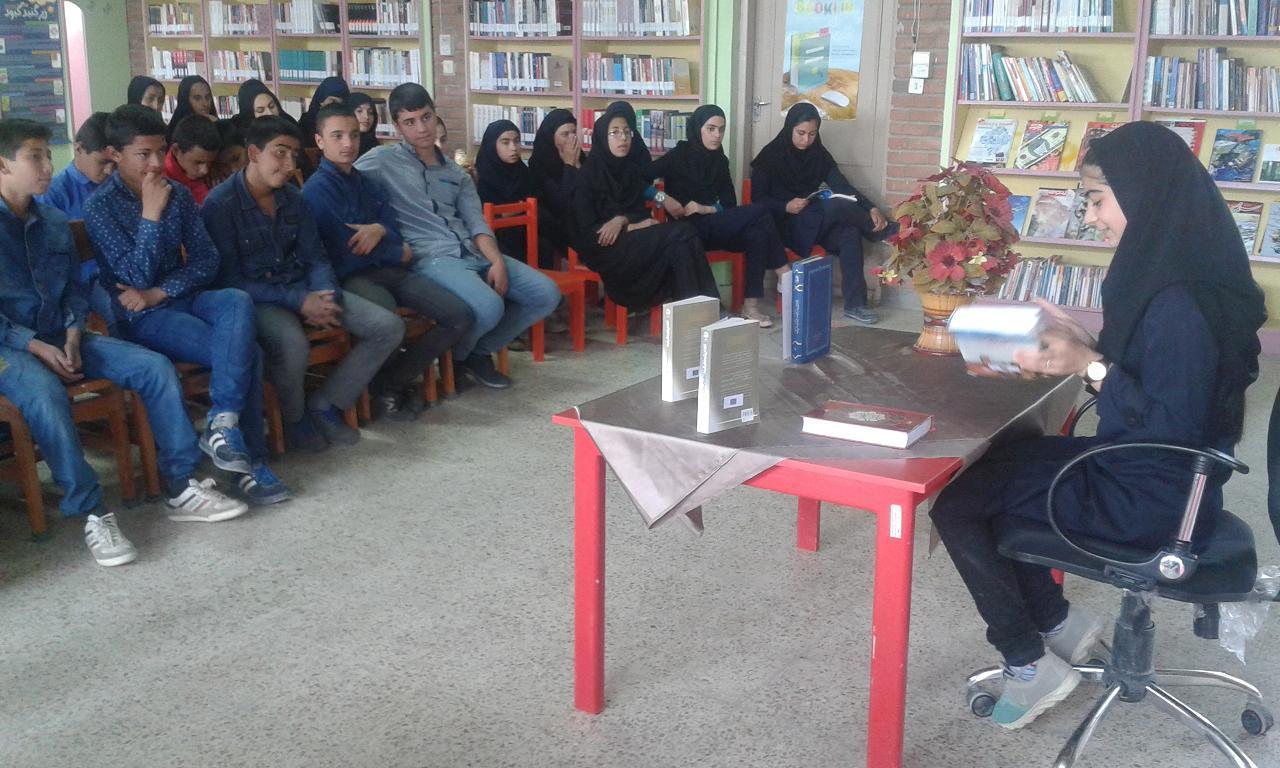 دومین نشست کتاب خوان کتابخانه ثامن الحجج (ع)