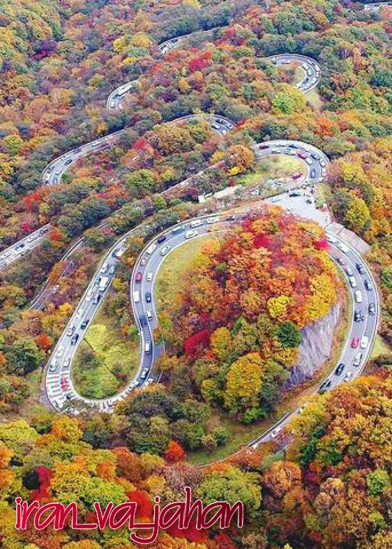 جاده چالوسی در کره جنوبی, یکی از جاده های زیبای جهان ، جاده ای است که در کره جنوبی قرار گرفته و مناظر