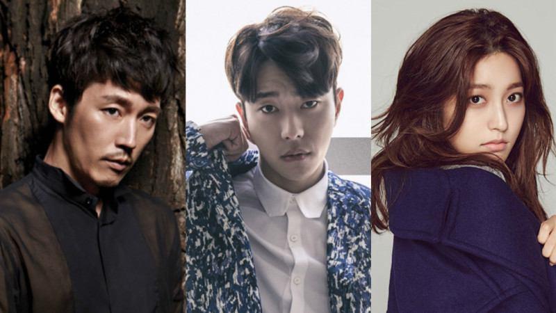 خب بعد از تایید شدن خبر حضور جانگ هیوک در سریال Beautiful Mind حالا خبر رسیده قراره یون هیون مین و پارک سه ی
