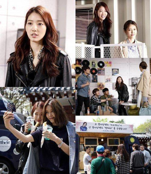 حضور افتخاریه بازیگر کره ای پارک شین هه در سریال کره ایDdanddara🤓🤗