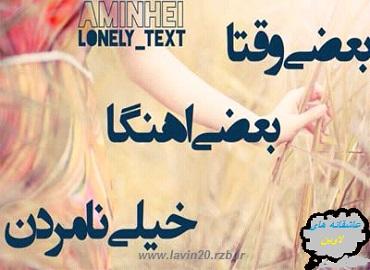 عکس نوشته(تکست)
