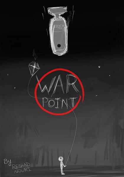 دانلود انیمیشن کوتاه WAR POINT 2016 نقطه جنگی
