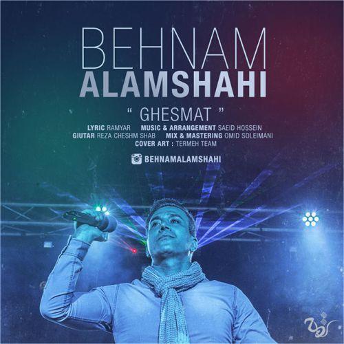 http://rozup.ir/view/1497535/Behnam-Alamshahi-Ghesmat.jpg