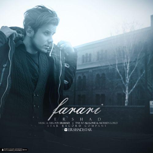 http://rozup.ir/view/1497560/Ershad-Farari.jpg