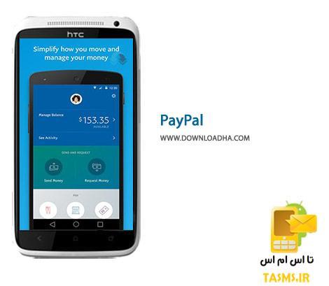 دانلود نرم افزار مدیریت پول PayPal 6.2.2 برای اندروید