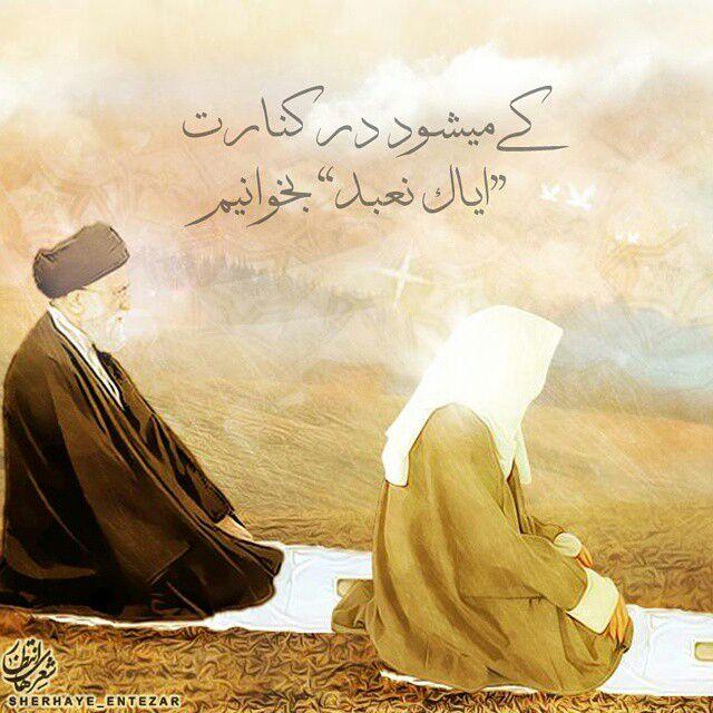 دلنوشته - منتظر نماز ظهورم