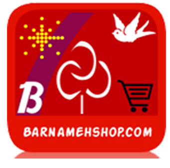 http://rozup.ir/view/1499528/Logo%20Barnamehshop.jpg
