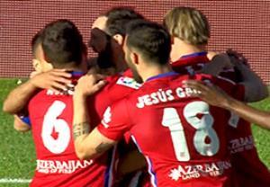 خلاصه بازی اتلتیکومادرید 1-0 رایو وایه کانو