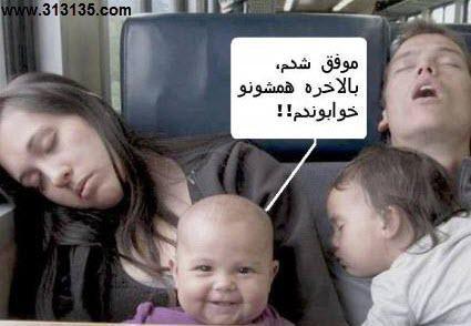 عکس خیلی خیلی خنده دار