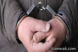 جزئیات دستگیری گرگ شهر در مخفیگاه خودش