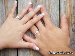 ازدواج موفق یعنی زن کور و شوهر لال!