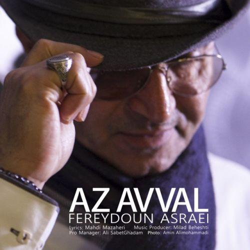 http://rozup.ir/view/1507674/Fereydoun-Az-Avval.jpg