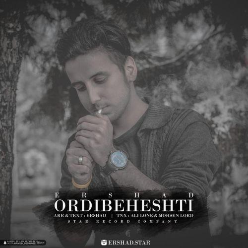 http://rozup.ir/view/1507709/Ershad-Ordibeheshti.jpg