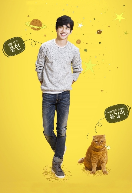 دانلود سریال کره ای imaginary cat