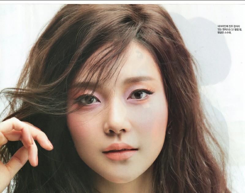 بیوگرافی بازیگر زن کره ای چا یه ریون cha ye ryun