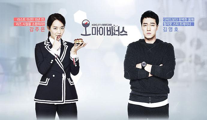دانلود سریال کره ای Oh My Venus
