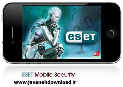 دانلود آنتی ویروس ESET Mobile Security برای اندروید