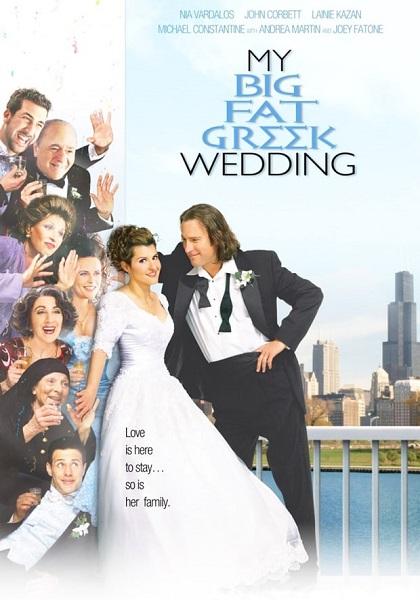 دانلود فیلم My Big Fat Greek Wedding 2 2016