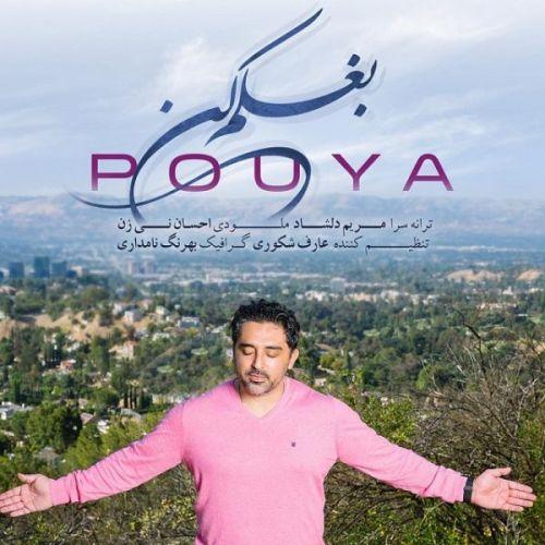http://rozup.ir/view/1513291/Pouya-Baghalam-Kon.jpg