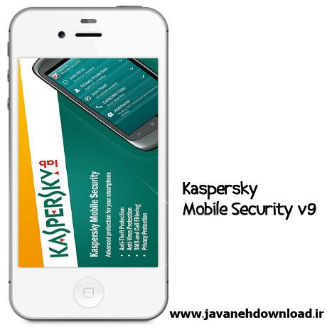 دانلود آنتی ویروس Kaspersky Mobile Security v9 برای اندروید