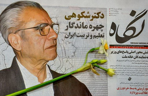 غلامحسین شکوهی درگذشت + توضیحات