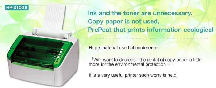 چاپگرهایی با توانایی چاپ همیشگی