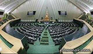 """بیوگرافی از """"نمایندگان منتخب تهران"""" در مجلس دهم + تصاویر"""