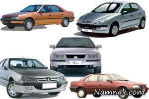 کاهش قیمت دو مدل از خودرو های داخلی + جدول
