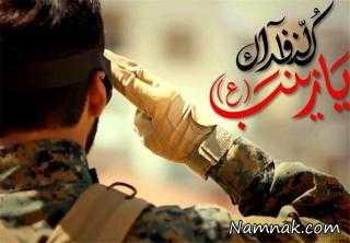 """اعلام اسامی 13 شهید """"مدافع حرم"""" مازندرانی در خان طومان"""