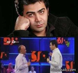 """ماجرای توهین """"فرزاد حسنی"""" به شرکت کننده برنامه اکسیر + فیلم"""