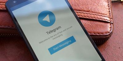 روش بالا بردن امنیت در تلگرام