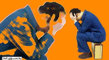 انسان ممکن الخطا است یا جایز الخطا؟